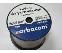 Кабель акустический 2х4,0мм.кв.APC-039