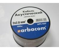 Кабель акустический 2х2,0мм.кв.APC-037