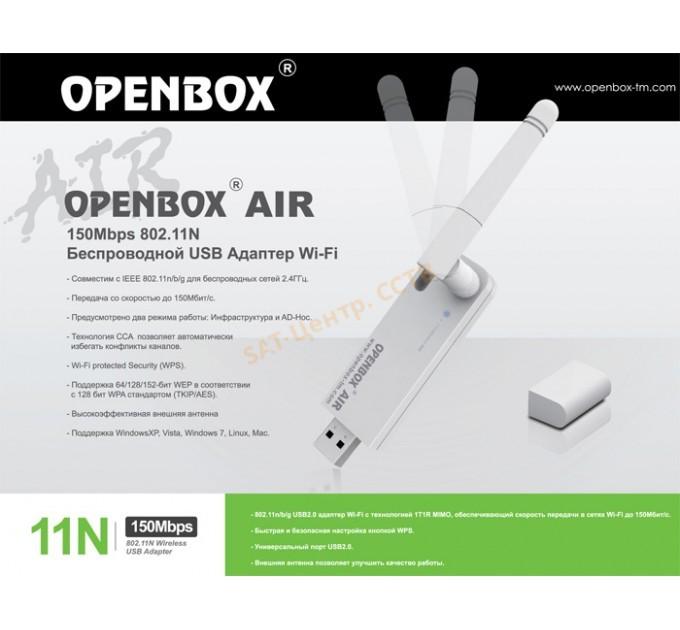 OPENBOX AIR