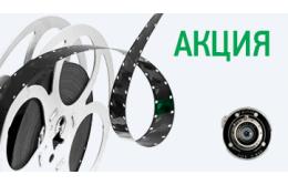 Кино Плюс до конца лета бесплатно!