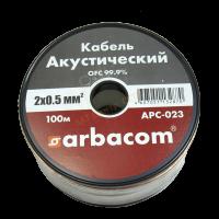 Кабель акустический 2х0.5мм.кв.APC-023