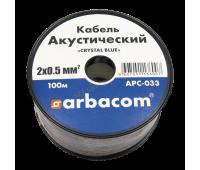 Кабель акустический 2х0.5мм.кв.APC-033