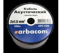 Кабель акустический 2х1,5мм.кв.APC-036