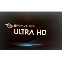 "карта оплаты ""Триколор ТВ"" ""Ultra HD"""