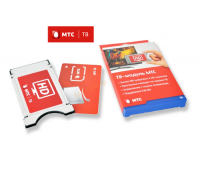 модуль доступа МТС (карта 1 мес. пакет базовый)