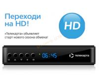 Обмен телекарта SD на HD! EVO-09 HD