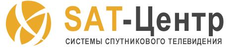 SAT-Центр ССТВ